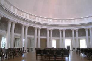 rotunda inside